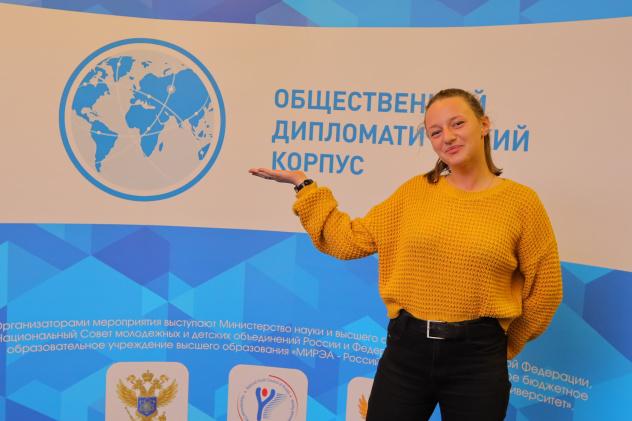 Фото предоставлено организаторами. Александра Никифорова