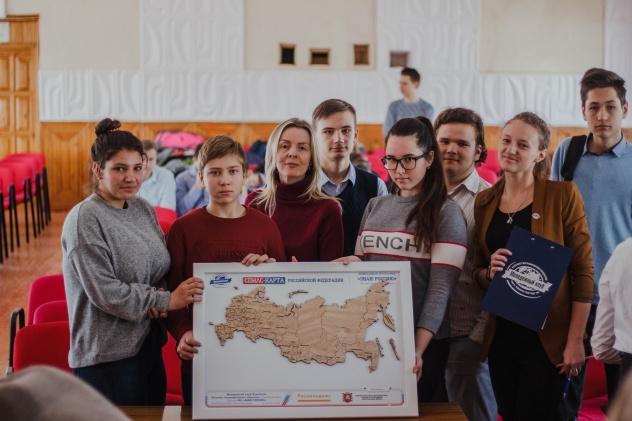 Крым спилс-карты