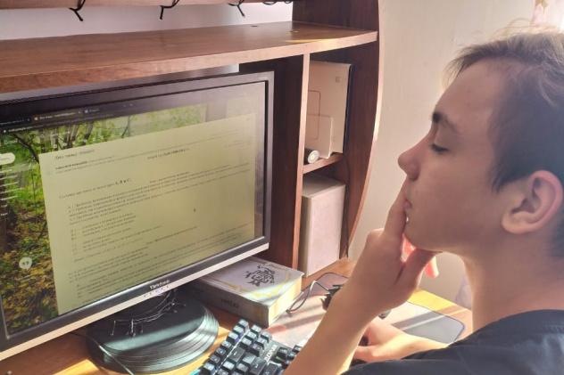 Онлайн-игра в Хадыженске