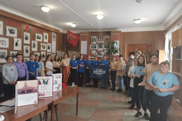 Молодёжный клуб РГО