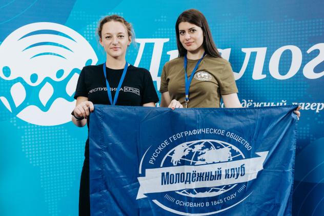 Фото предоставлено организаторами. Никифорова Александра и Ксения Гасица