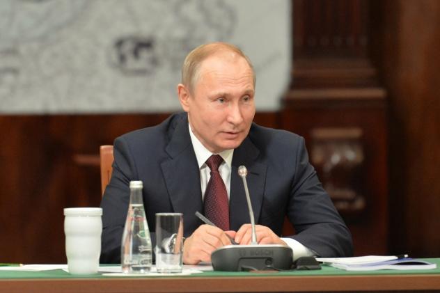 Председатель Попечительского Совета РГО Владимир Путин