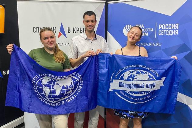 Предоставлено Молодежным клубом РГО в Крыму