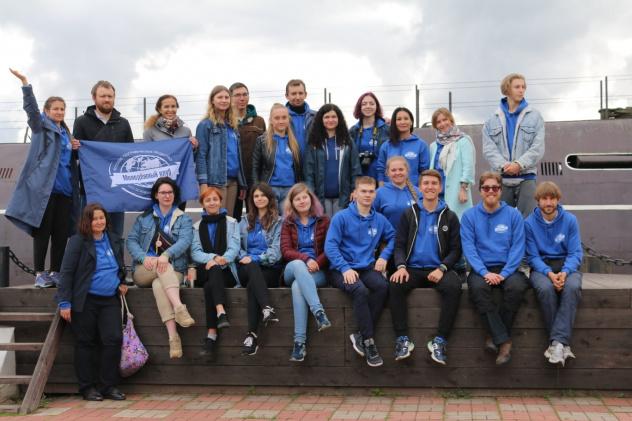 Молодёжный слёт РГО Вологодская область