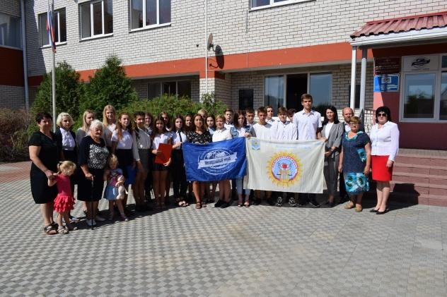 Митинг памяти Подгоренский лицей