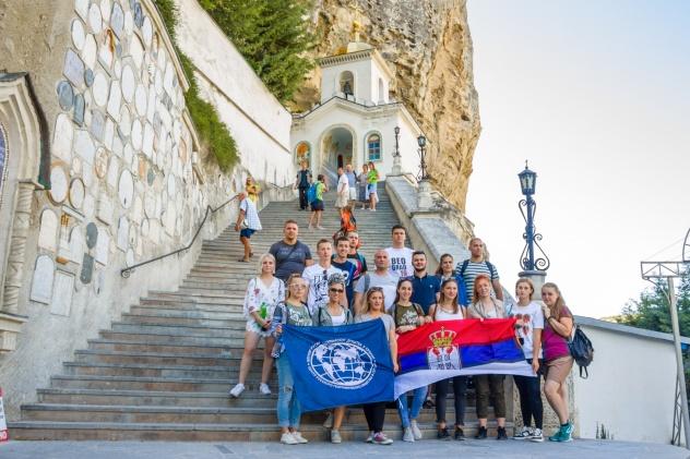 Стажировка сербов в Крыму