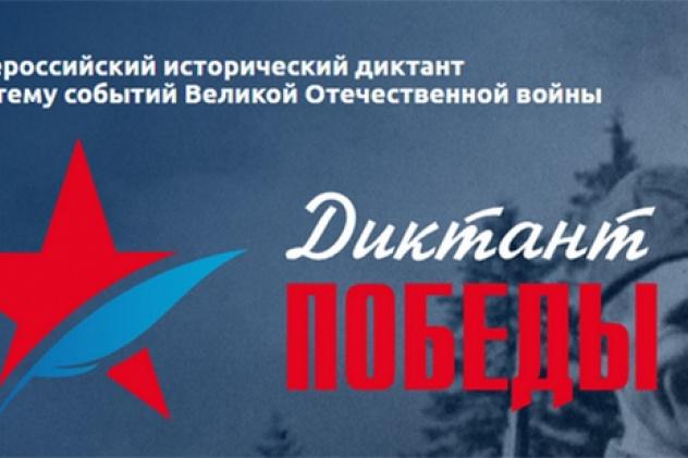 Логотип ДП-2021
