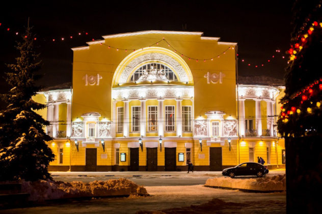 Новороссийск
