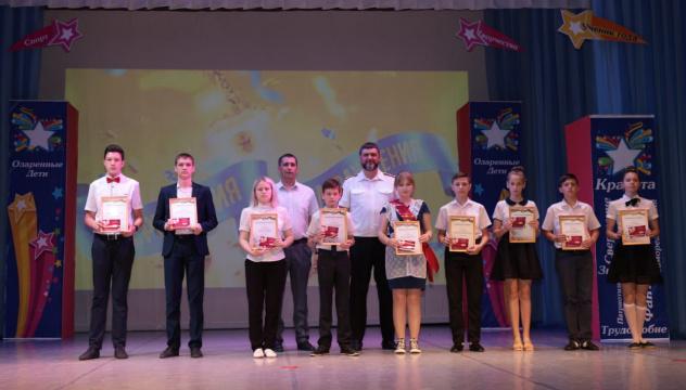 Молодежный клуб РГО