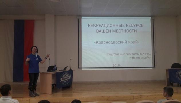 Руководитель МК РГО в Якутии Людмила Аргунова