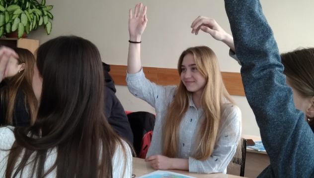 Встреча МК РГО с ТГУ