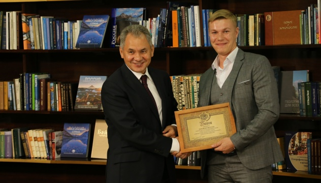 Слева направо: Президент РГО Сергей Шойгу и стипендиат РГО Михаил Валов.