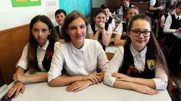 Интеллектуальный клуб в Новороссийске