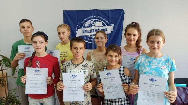 Молодежный клуб Севастопольского отделения РГО