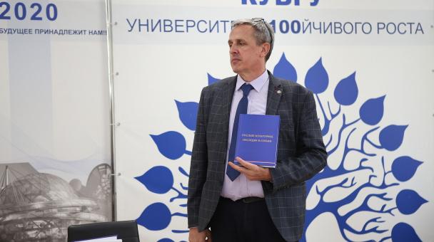 Руководитель Центра РГО в Белграде, Миролюб Милинчич