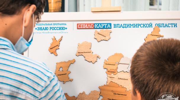 Спилс-карта Владимирской области