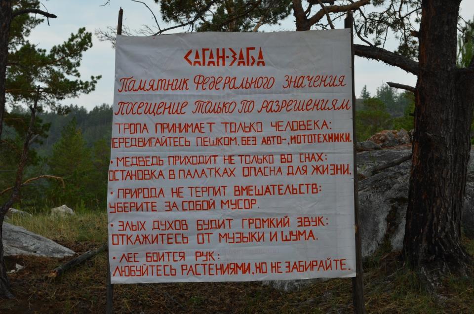 Информационные стенды, изготовленный волонтёрами РГО