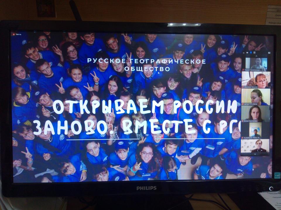 Молодежный клуб Кубанского гос. университета