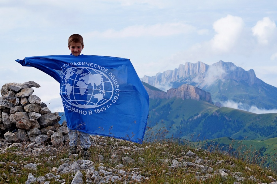 Апшеронск, экспедиция