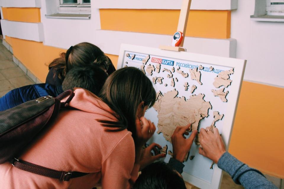 Молодёжный клуб РГО на базе МБУ «Молодёжный Центр»