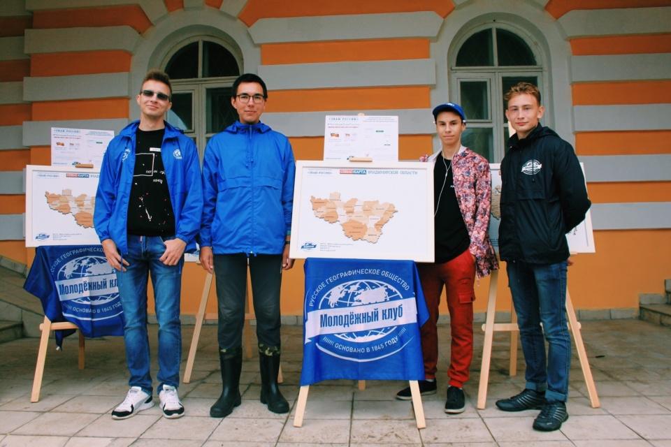 Молодёжный клуб во Владимире