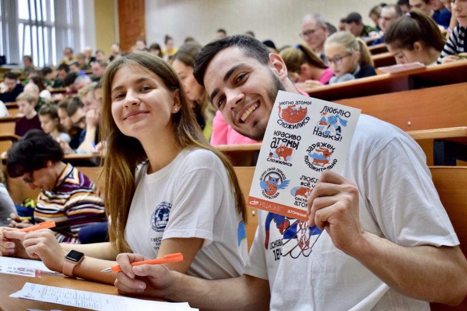 Участники МК РГО на базе МБУ «Молодежный центр» г. Владимир
