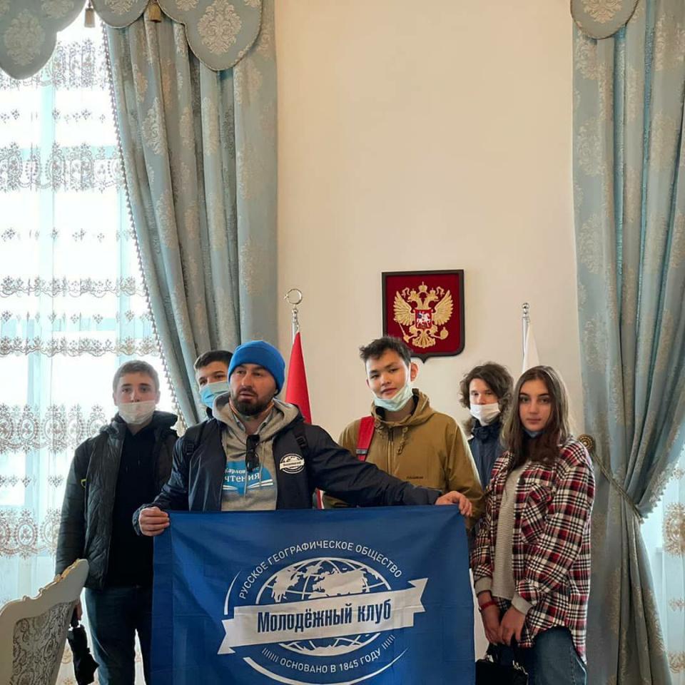 Предоставлено  Молодежным клубом РГО г. Анталия