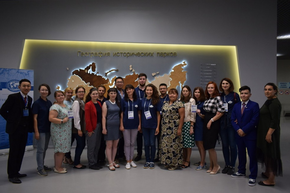 Во время заседания региональных отделений РГО
