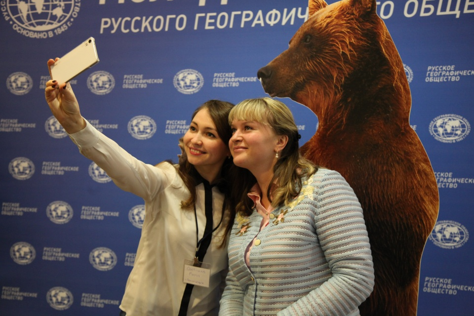 Участники Молодежного слета РГО