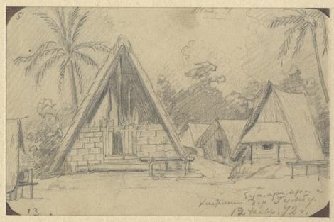 Хижина в деревне Гумбу (12 февраля 1872 года, Новая Гвинея).Рисунок Н.Н. Миклухо-Маклая из фондов Научного архива РГО