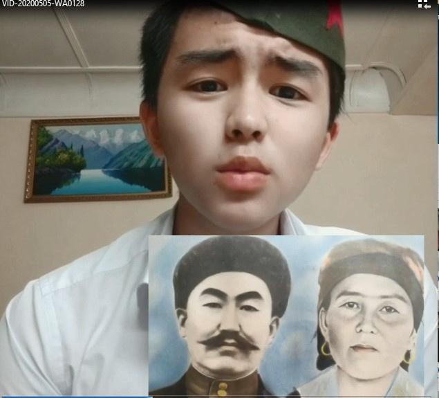 Онлайн-квест в Кыргызстане
